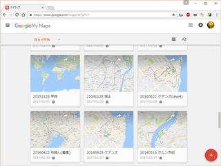 20170312 GoogleMymaps2.png