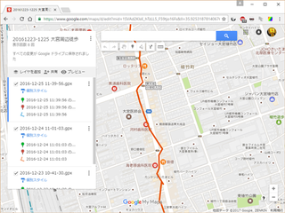 20170312 GoogleMymaps3.png