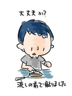 rakugaki273s.jpg
