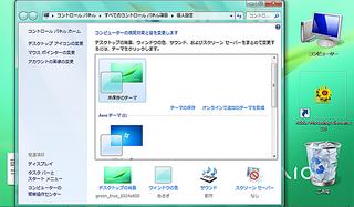 windows7-3.png