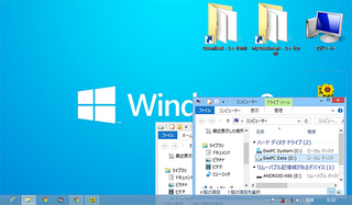 windows8-2.png
