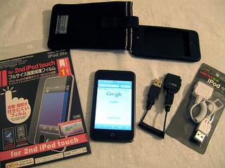 100yen iPod Accessories.JPG