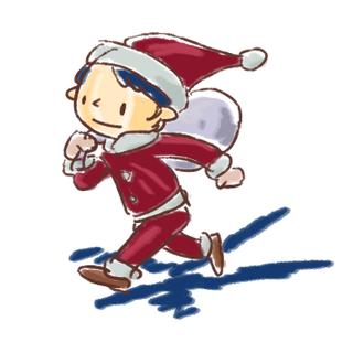 2020 Christmas-B.png
