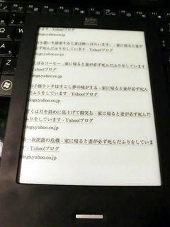 CIMG0548.jpg