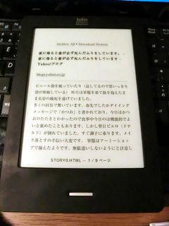 CIMG0549.jpg