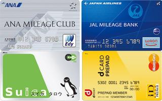 IC cards2019.jpg