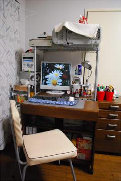 desk002.JPG