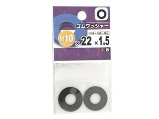 gum M10.jpg