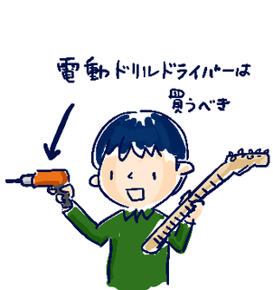 rakugaki0443s.png