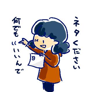 rakugaki0447.png