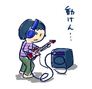 rakugaki462.png